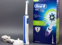 GET A FREE ORAL B 600 PRO TOOTHBRUSH!